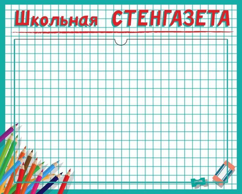118_800_auto_jpg_5_80