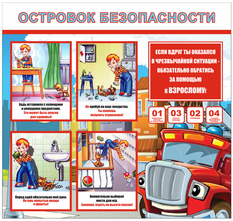 ostrovok_800_auto_png_5_80