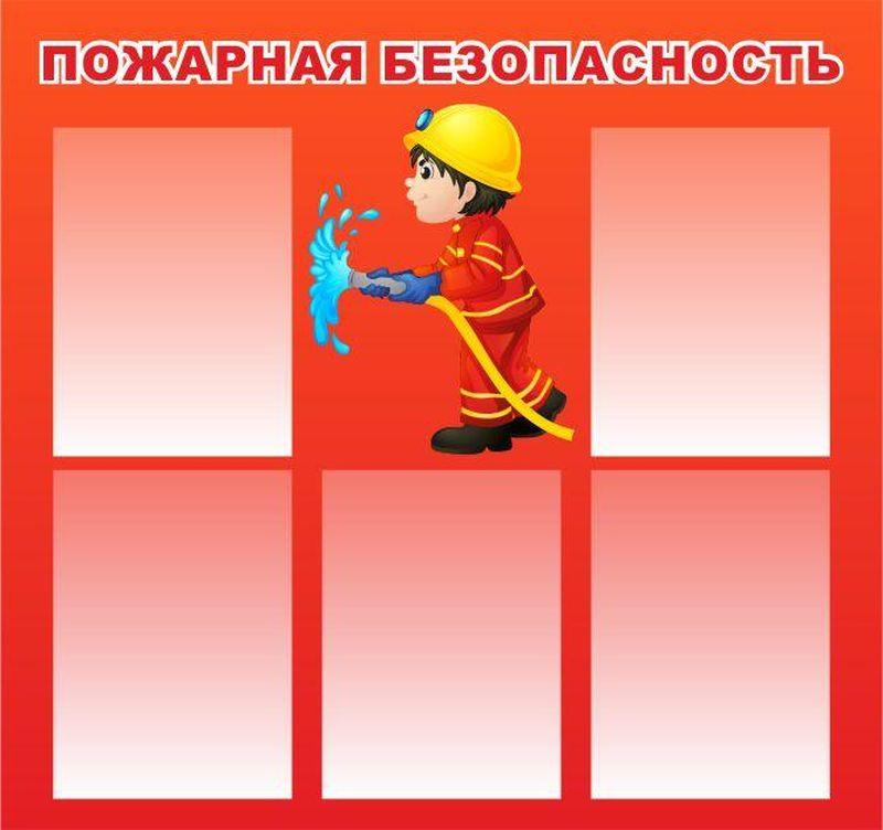pozhbez_1_800_auto_jpg_5_80
